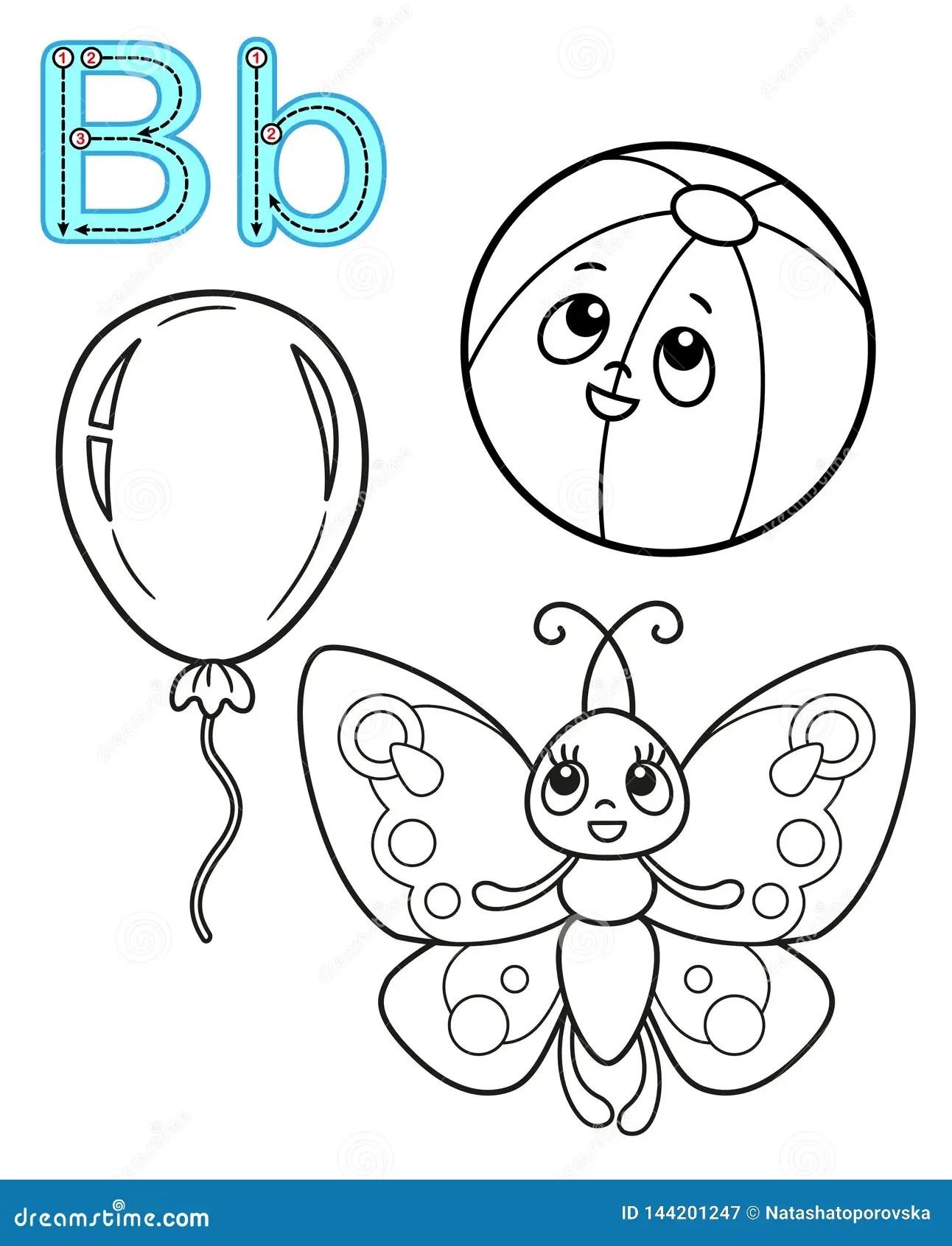 B For Butterfly Worksheet