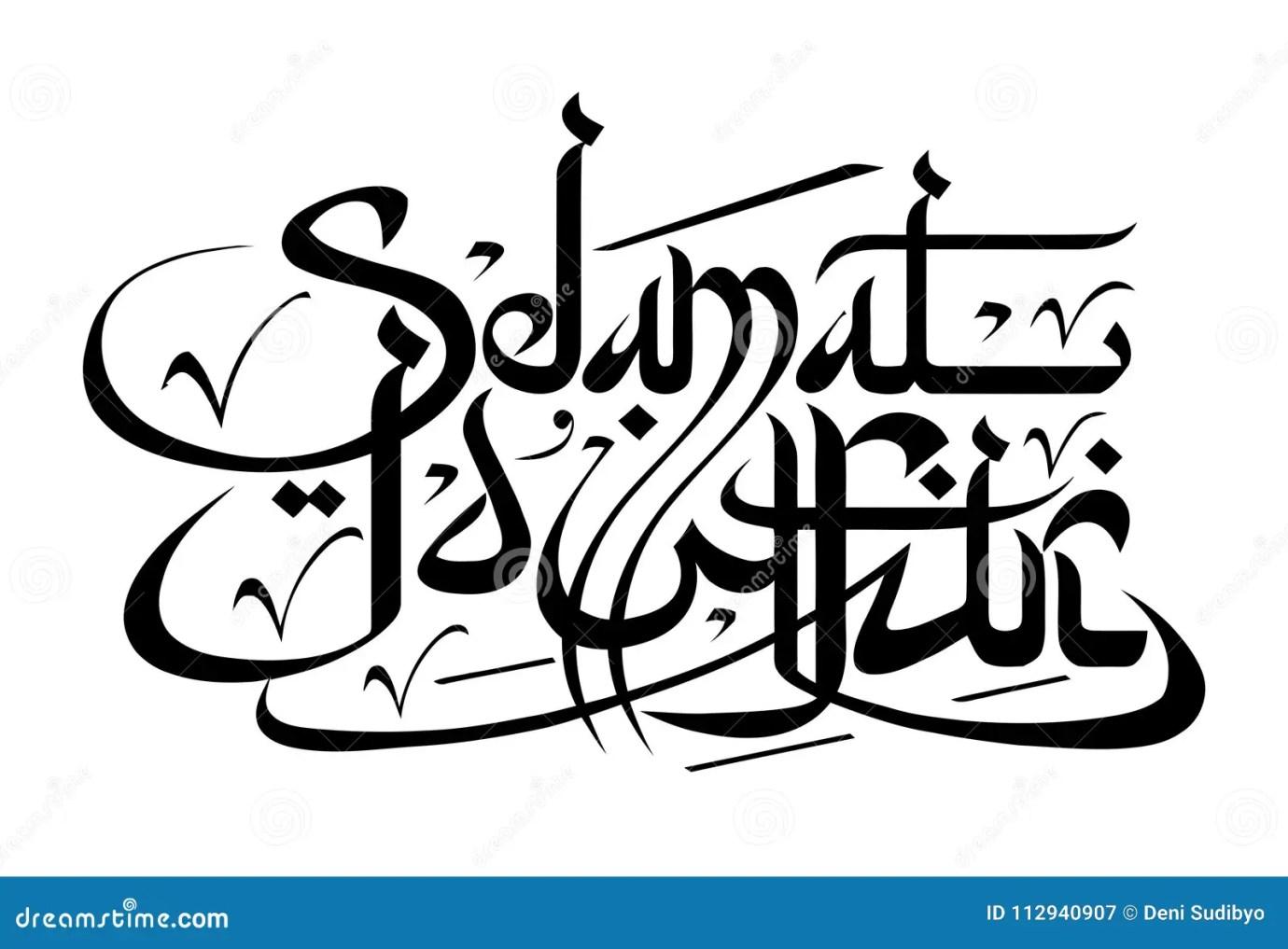 Gambar Ketupat Lebaran Hitam Putih Gambar Islami