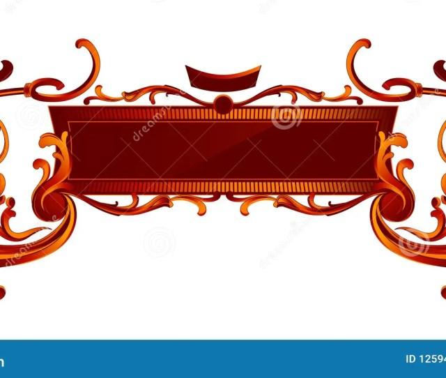 Retro Royal Banner