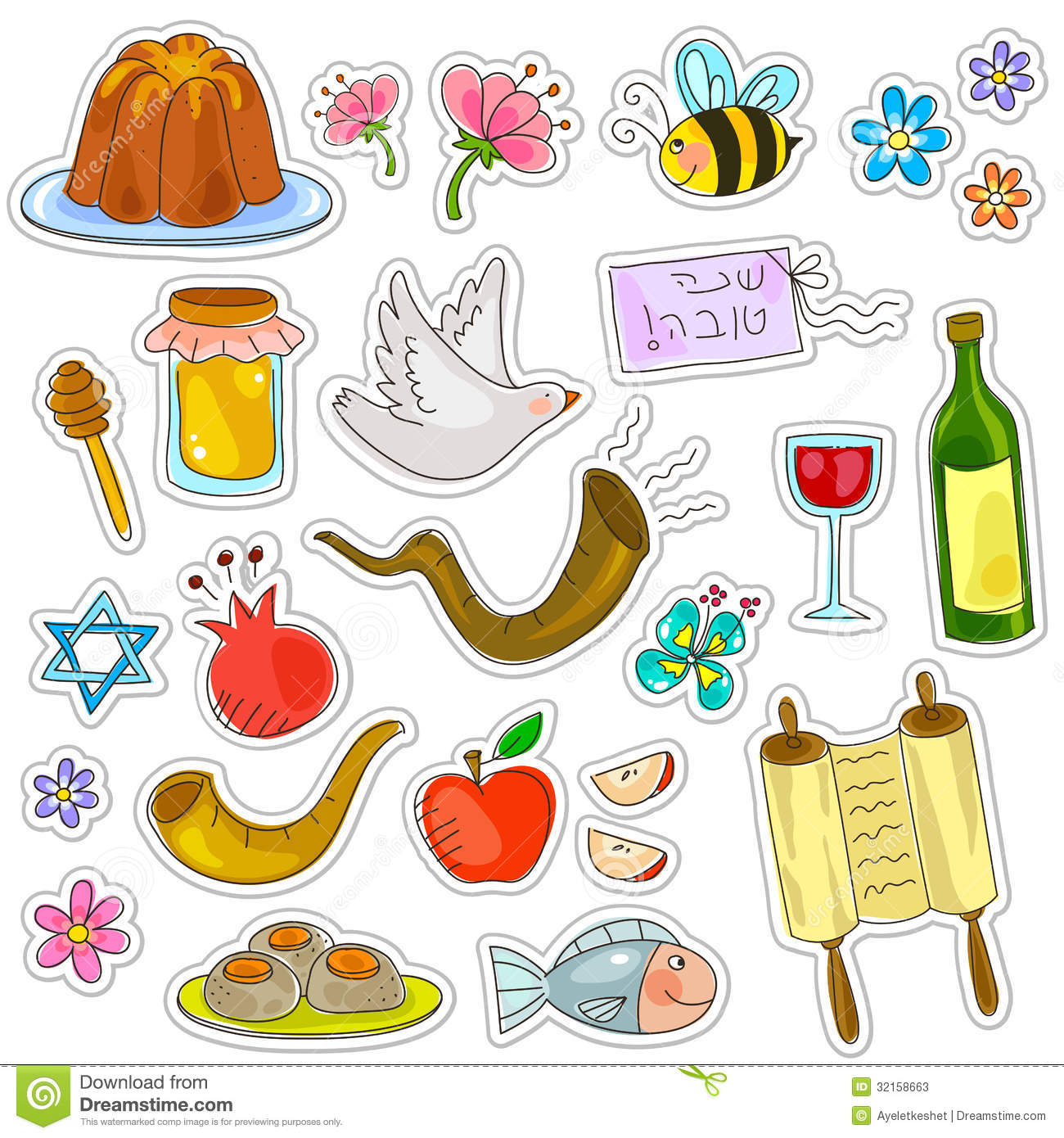 Rosh Hashanah Symbols Stock Vector Illustration Of Card