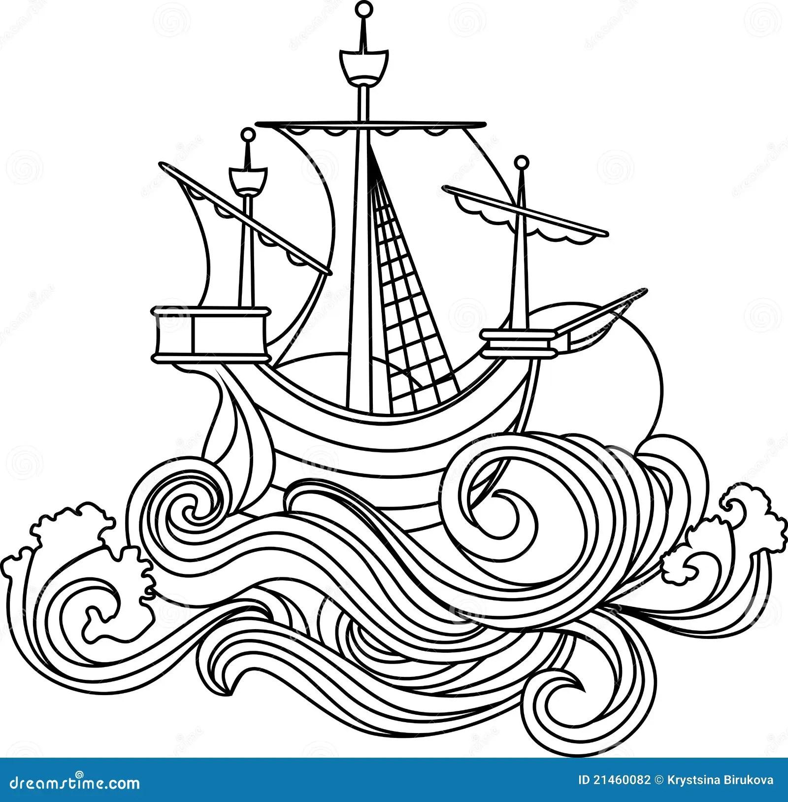 Yacht Icon Outline Style Cartoon Vector