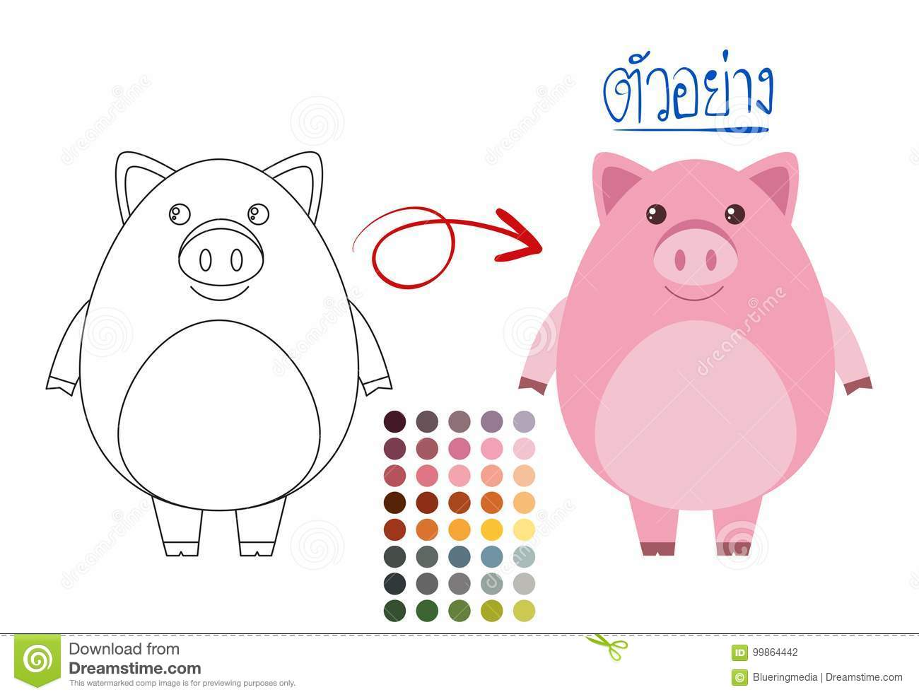 Sample Drawing Template With Cute Pig Stock Vector
