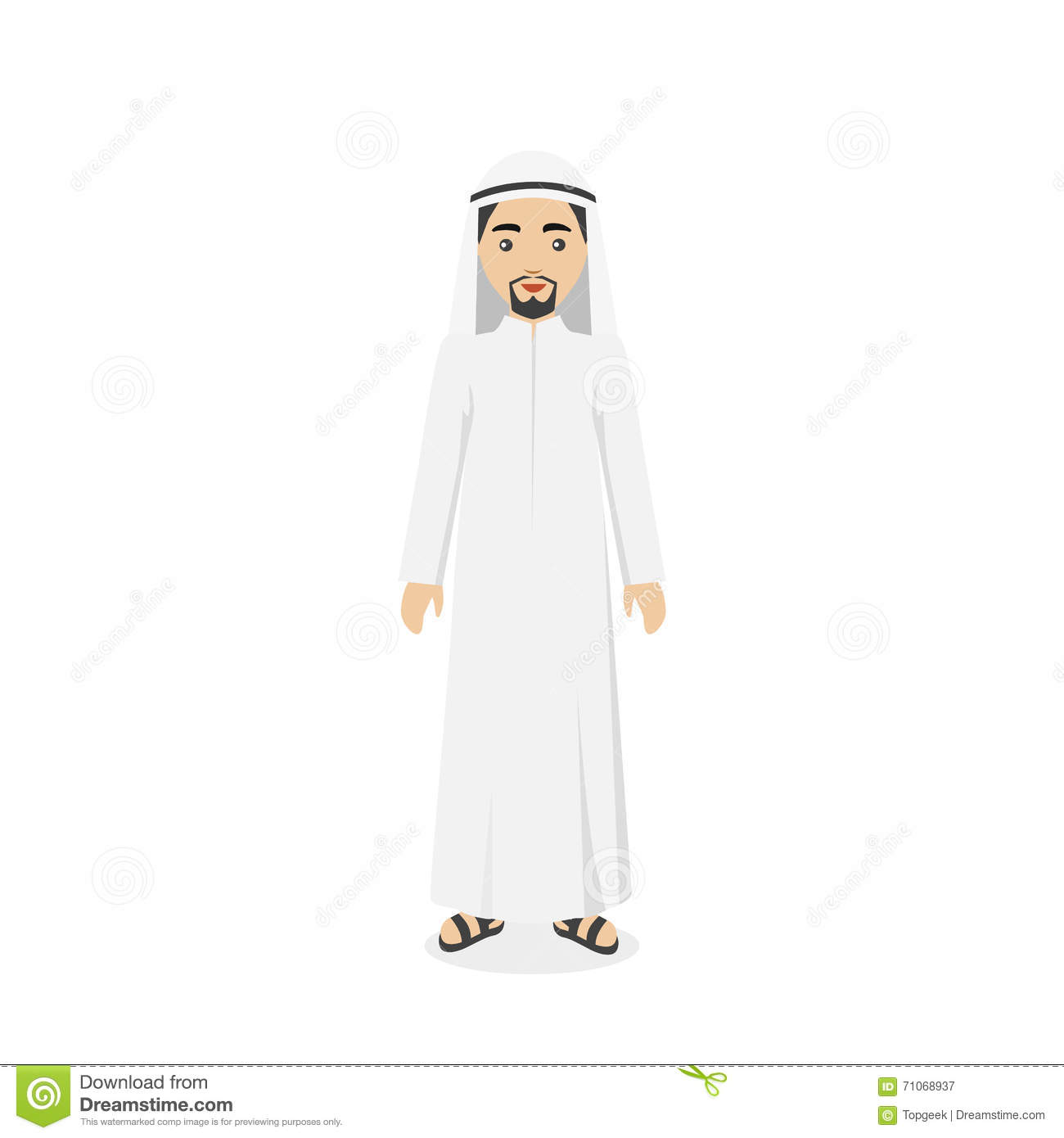 Saudi Arabia Traditional Clothes People Stock Vector