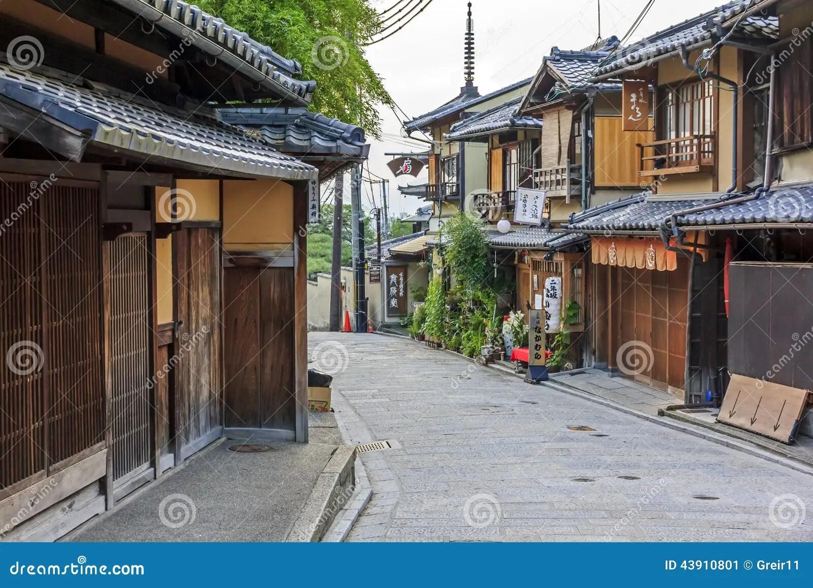 Schöne Alte Häuser In Ninen-zakastraße, Kyoto, Japan Redaktionelles