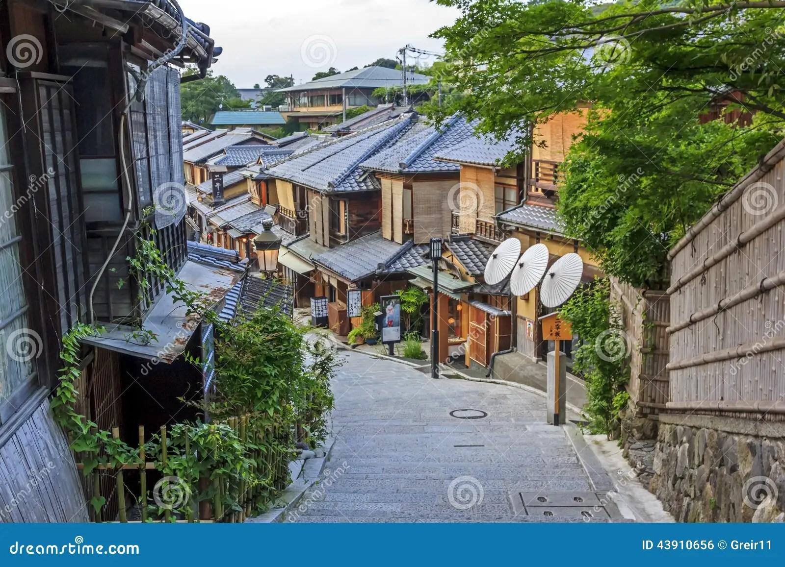 Schöne Alte Häuser In Sannen-zakastraße, Kyoto, Japan
