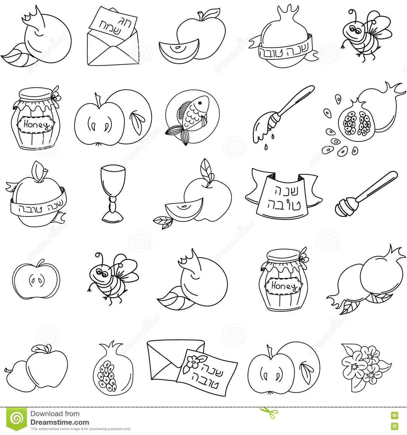 Hebrew Seamless Pattern Stock Photography