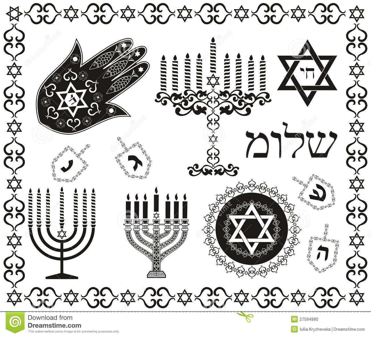 Set Of Jewish Religious Holiday Symbols Stock Vector
