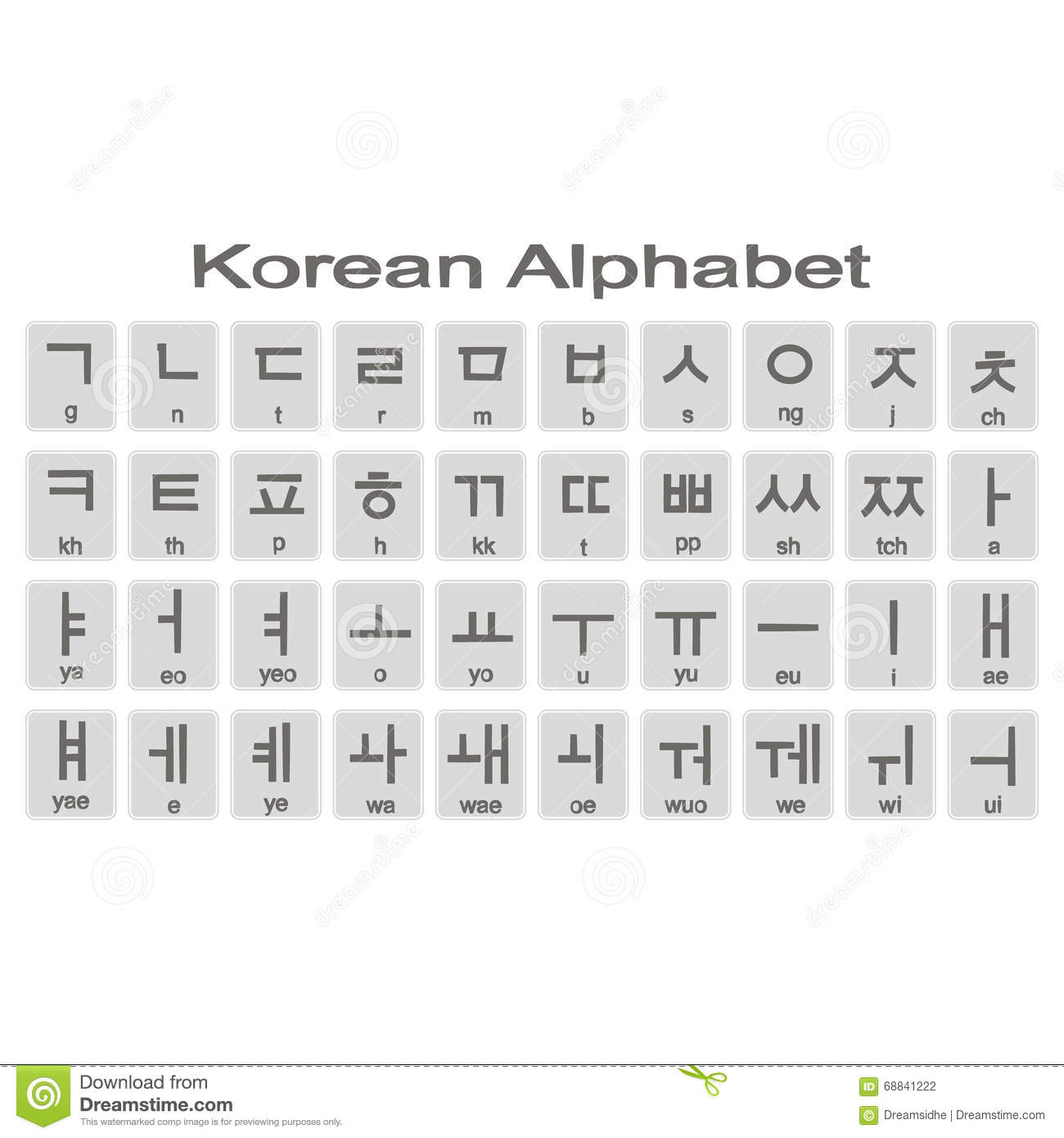 Set Of Monochrome Icons With Korean Alphabet Stock Vector