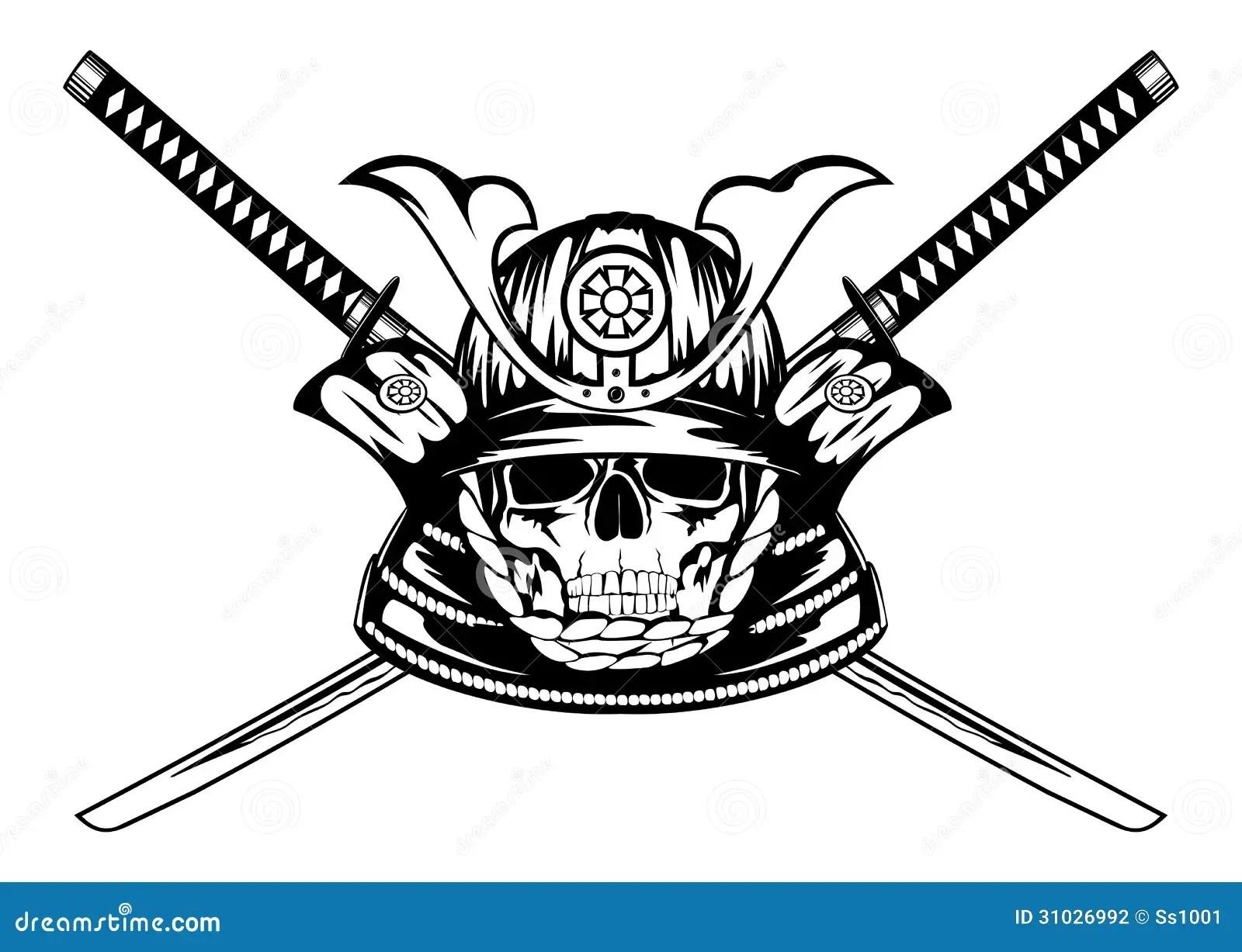 Skull In Samurai Helmet And Crossed Katanas Stock