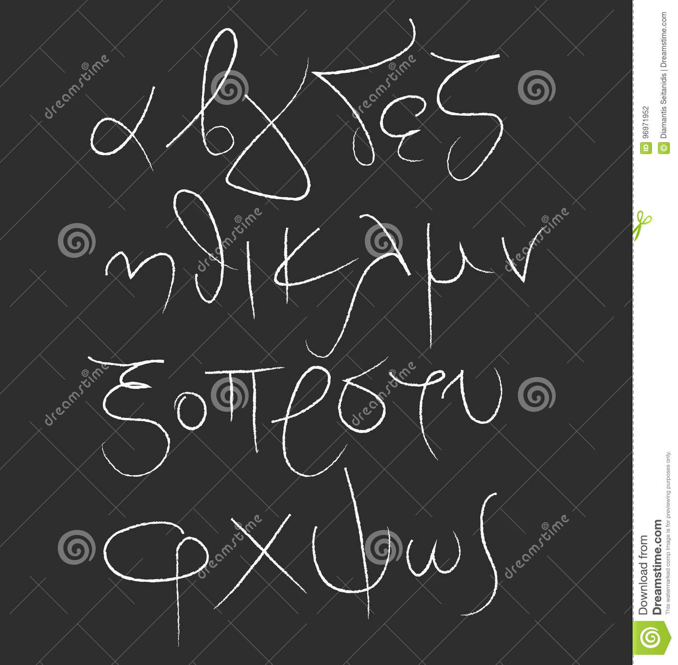 Small Letters Of The Greek Alphabet Stock Vector