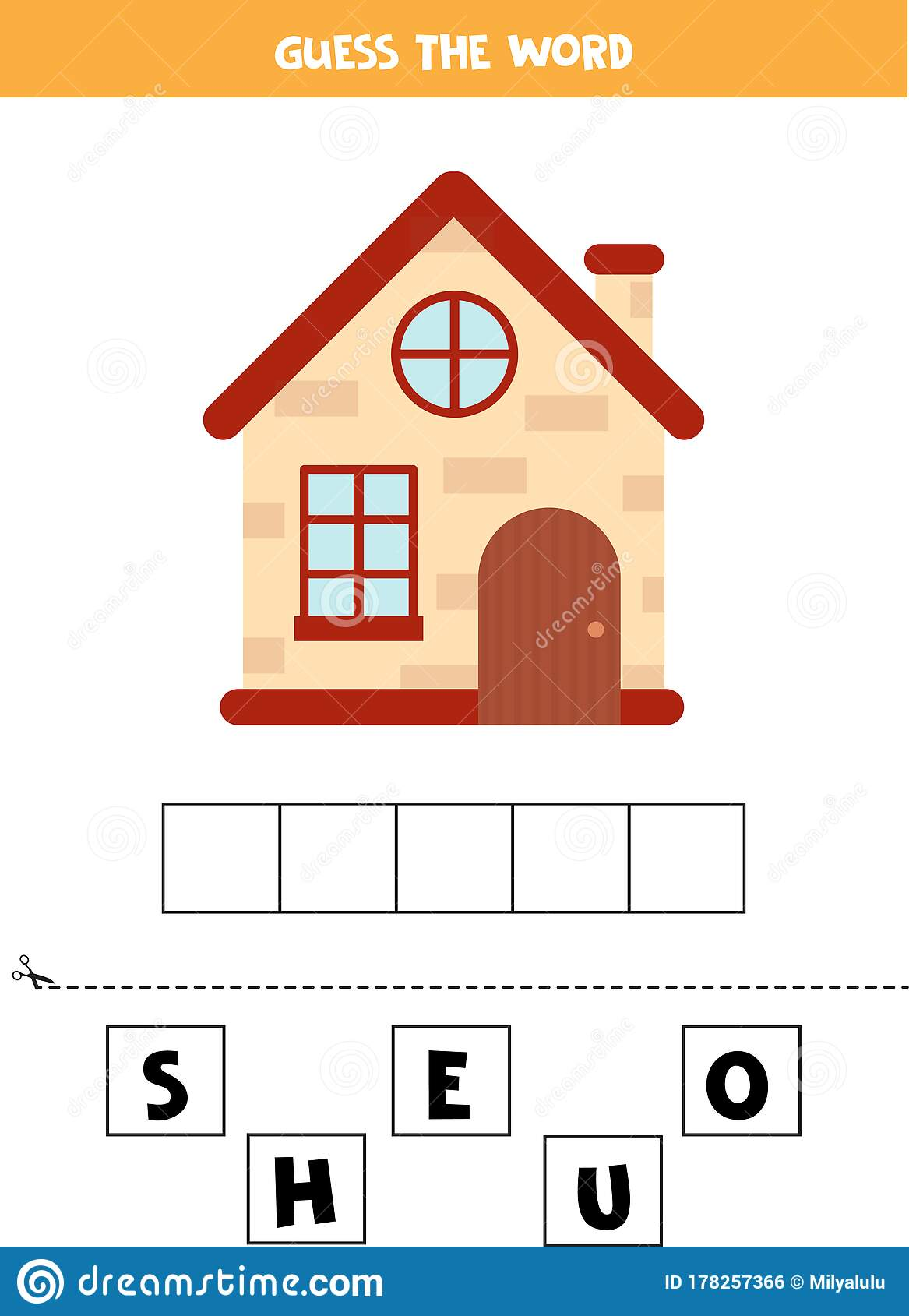 Spelling Game For Kids Cute Cartoon House Stock Vector
