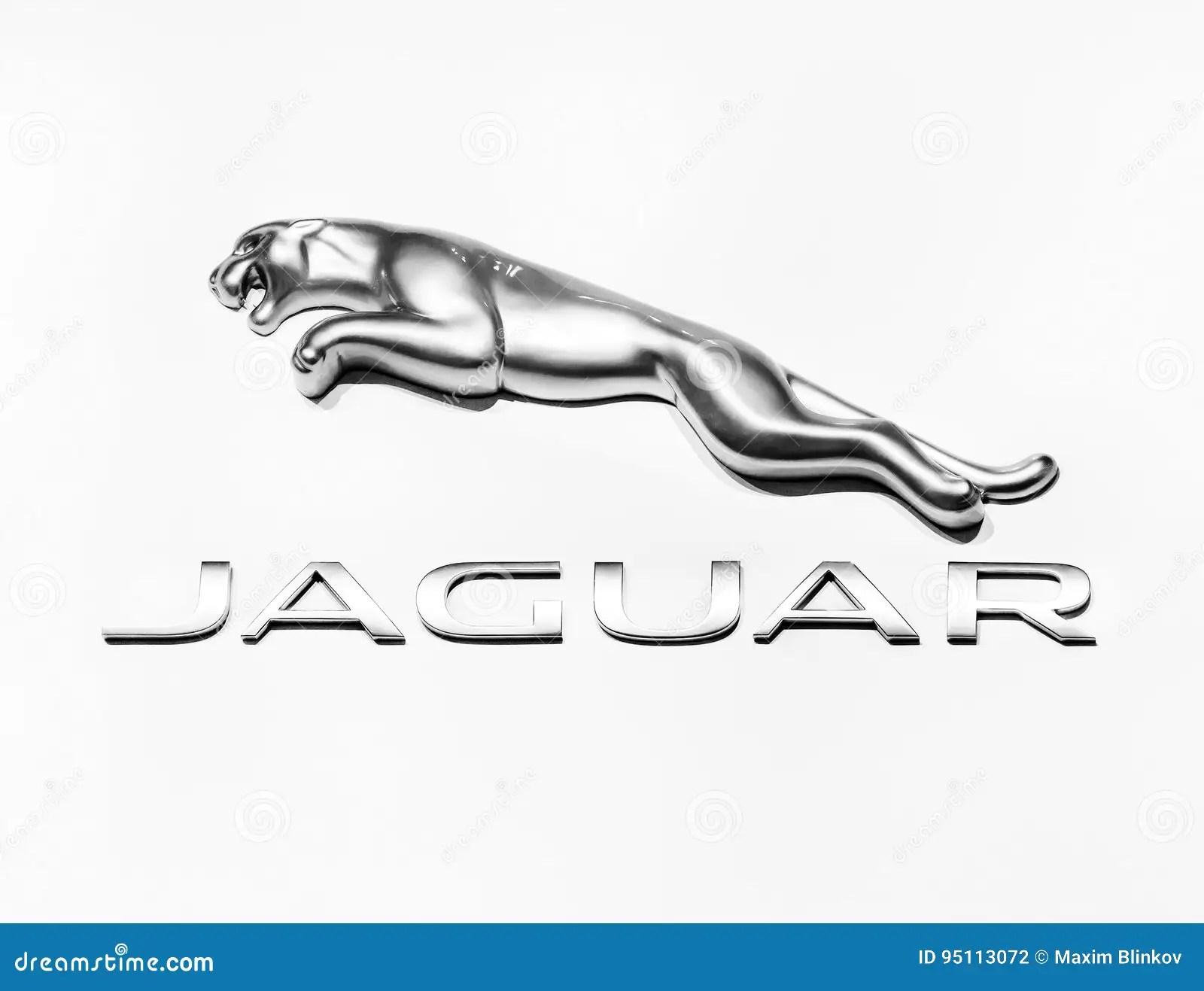Symbol Of Automobile Company Jaguar Editorial Photography