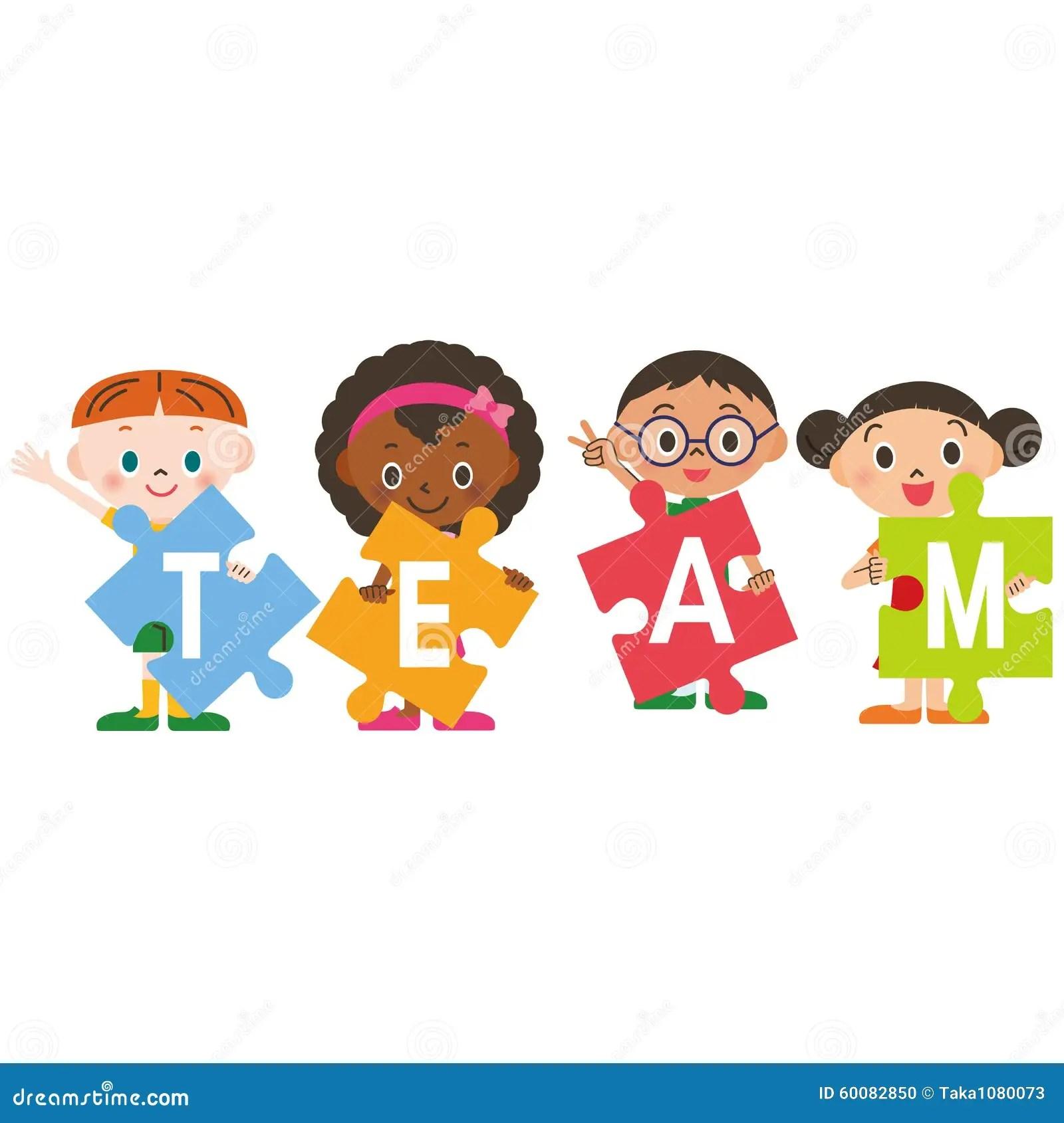 Teamwork And Children Stock Vector