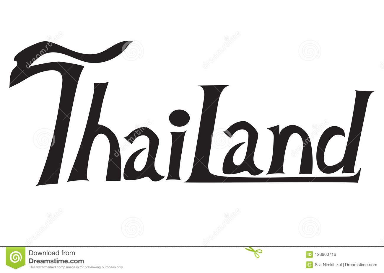 Thailand The Letter T Is Thai Font Design Stock Vector