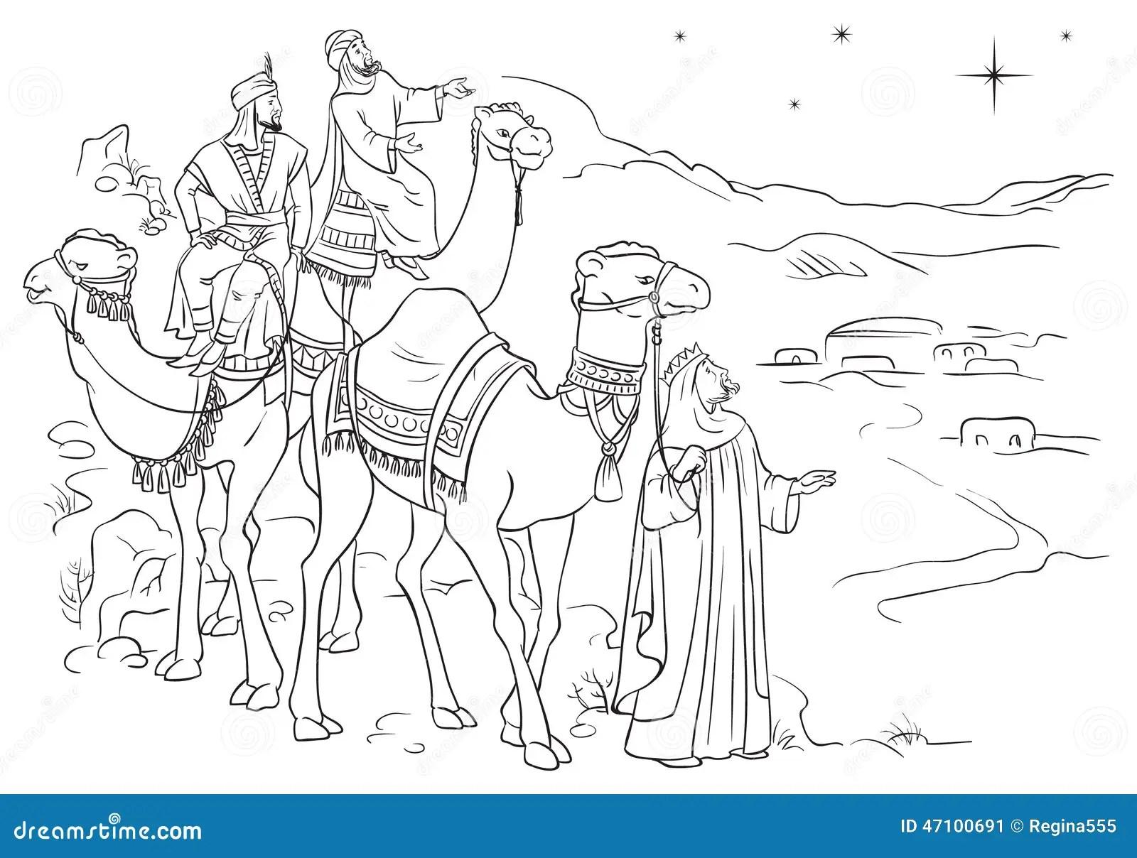 Three Wise Men Following The Star Of Bethlehem Stock