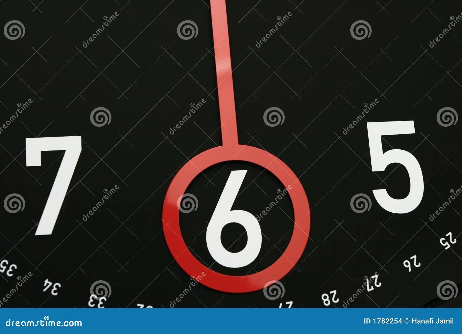 Music Alarm Clock