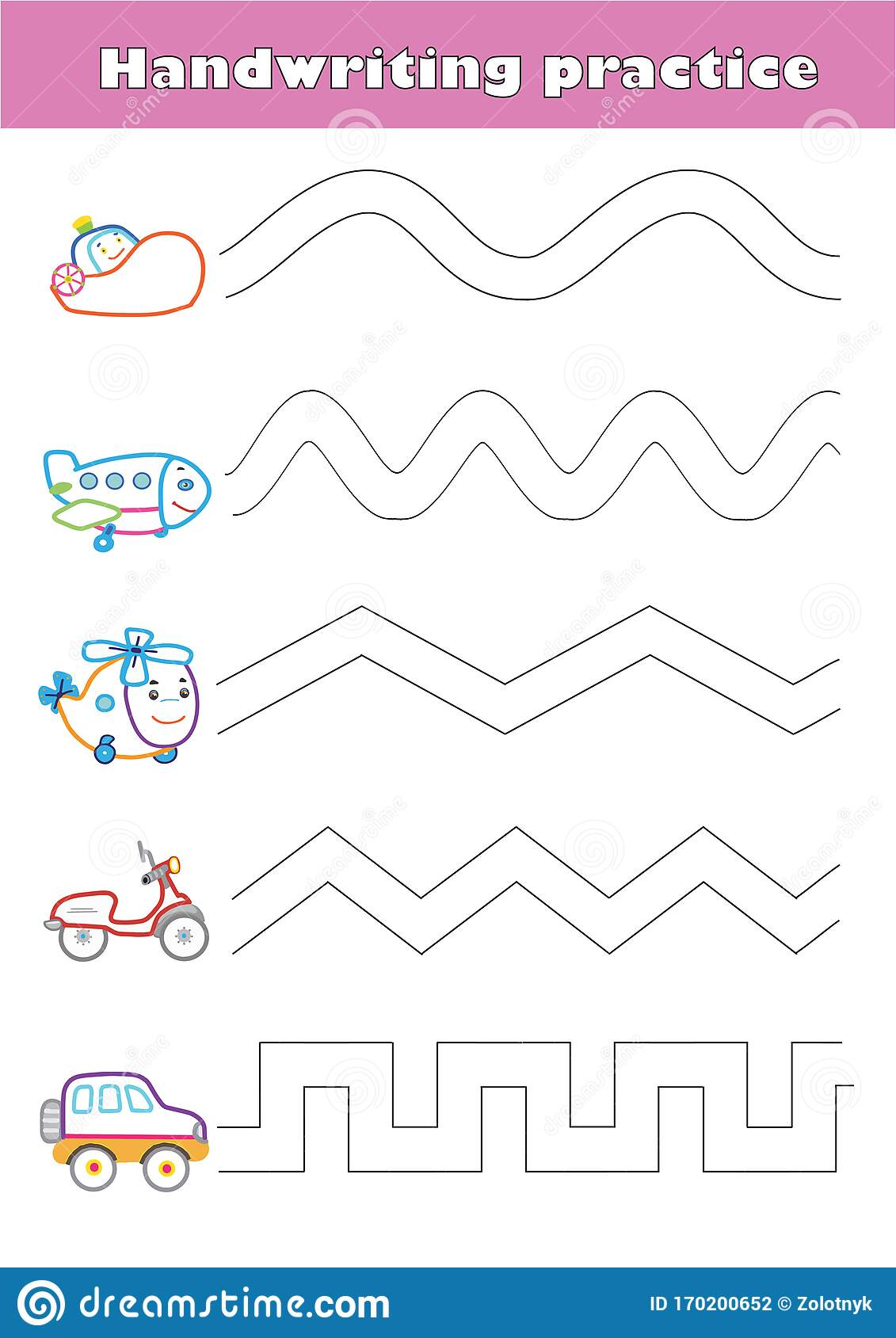 Trace Line Worksheet For Preschool Kids With Car