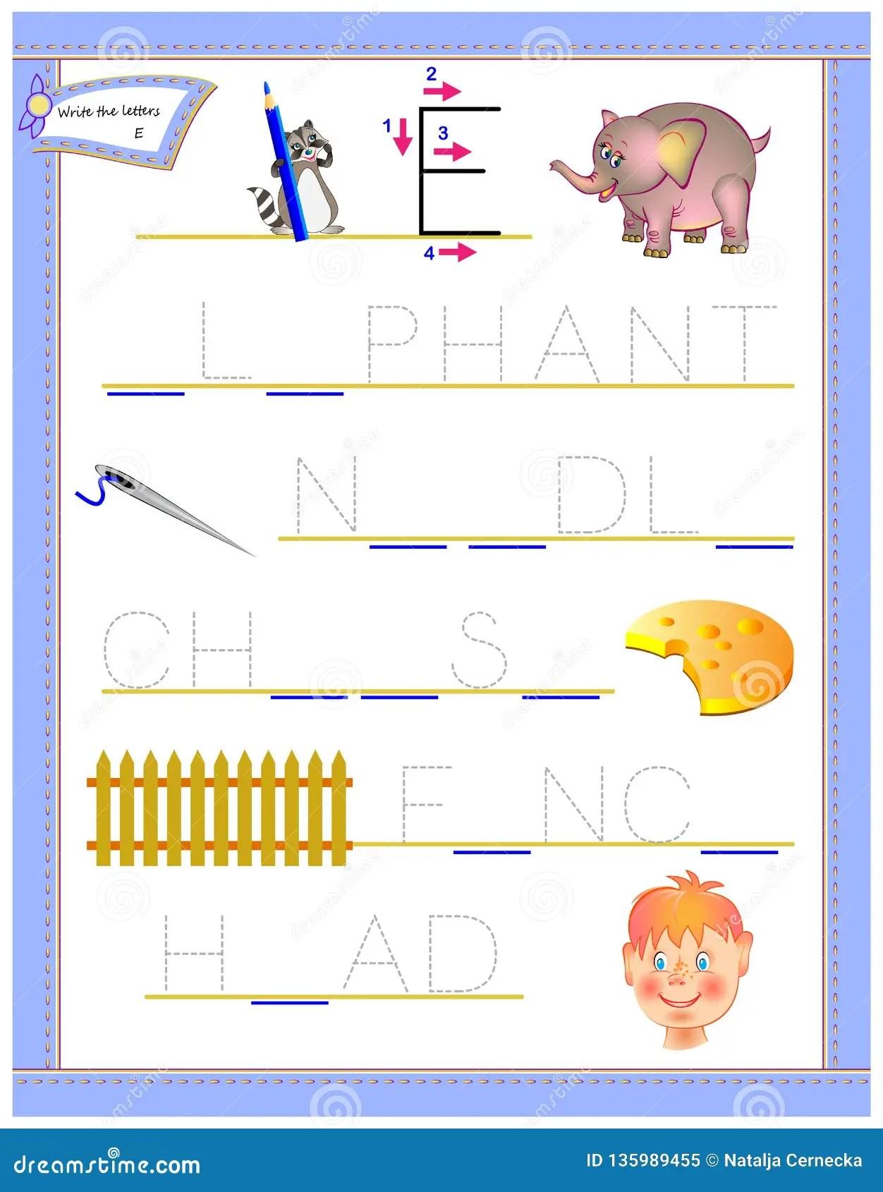 Tracing Letter E For Study English Alphabet Printable