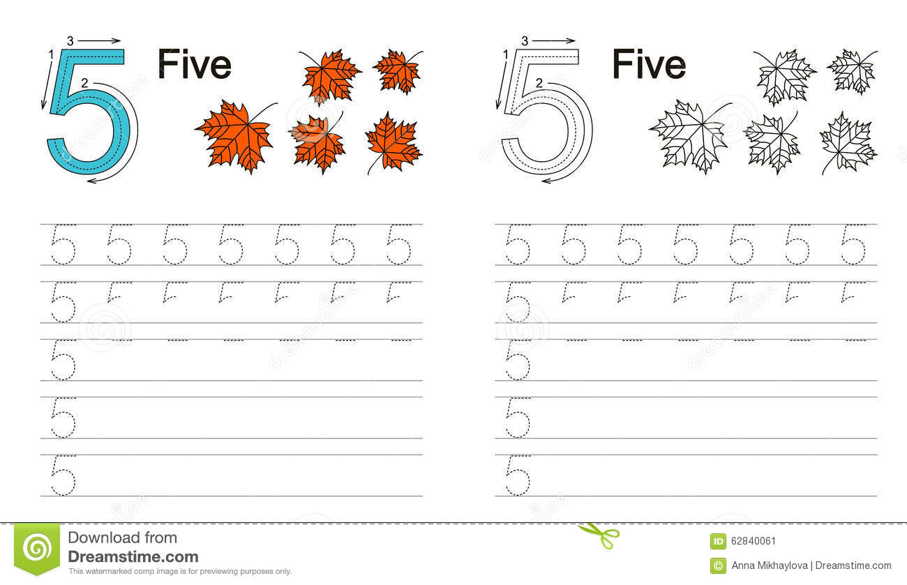 Tracing Worksheet For Figure 5 Stock Vector