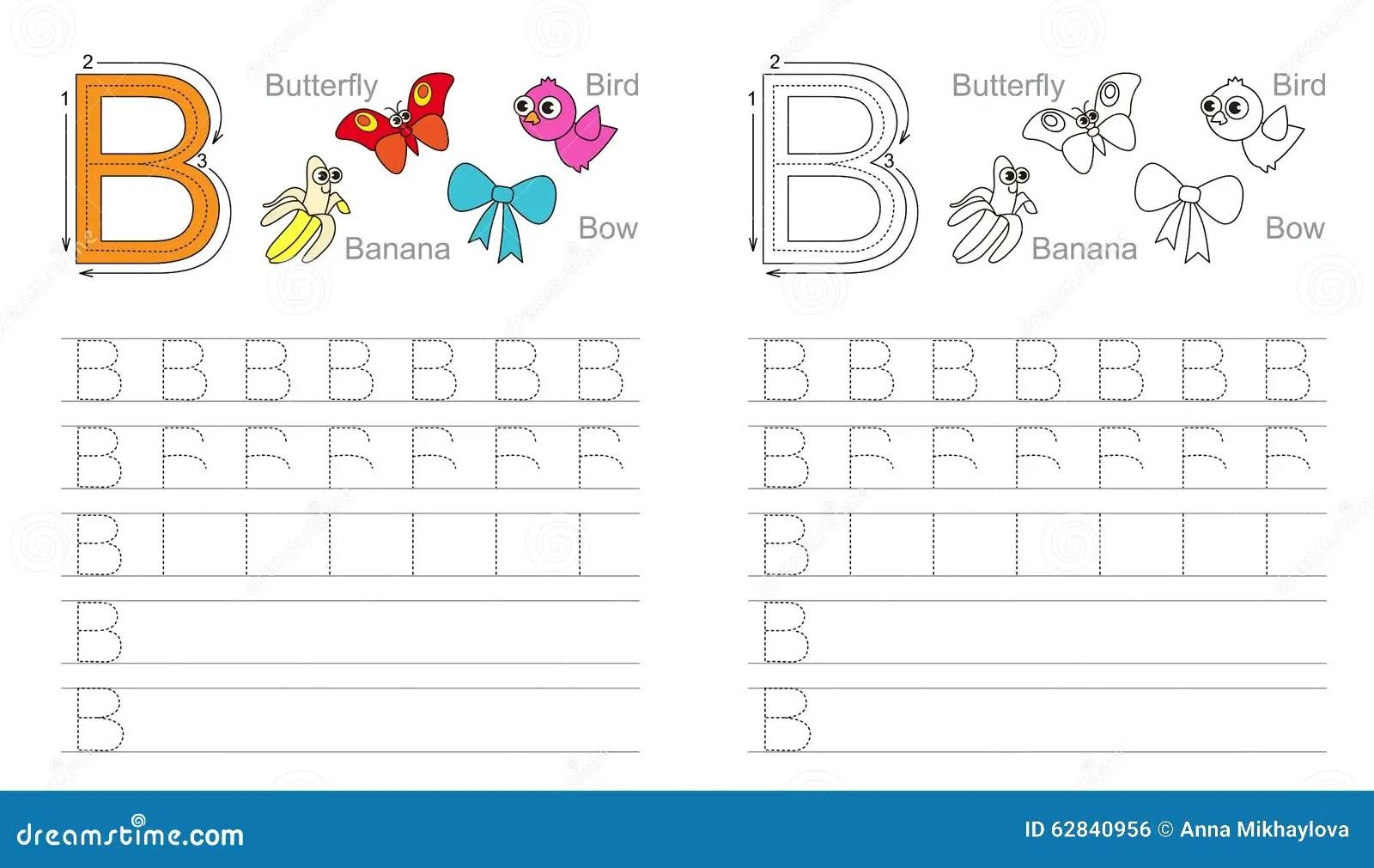 Tracing Worksheet For Letter B Stock Vector