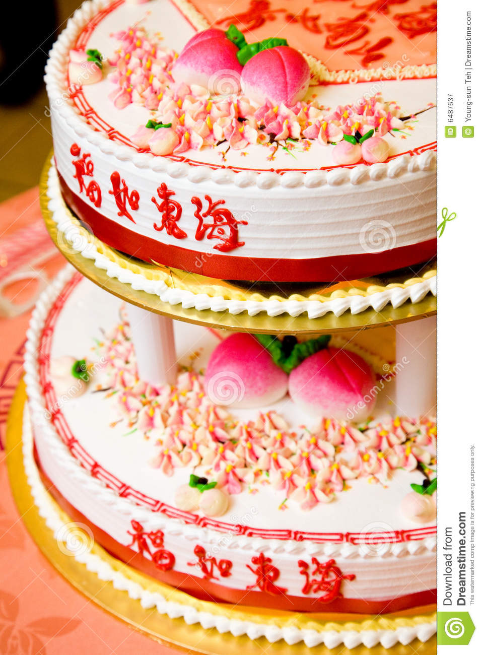 Traditional Chinese Birthday Cake Stock Image Image Of