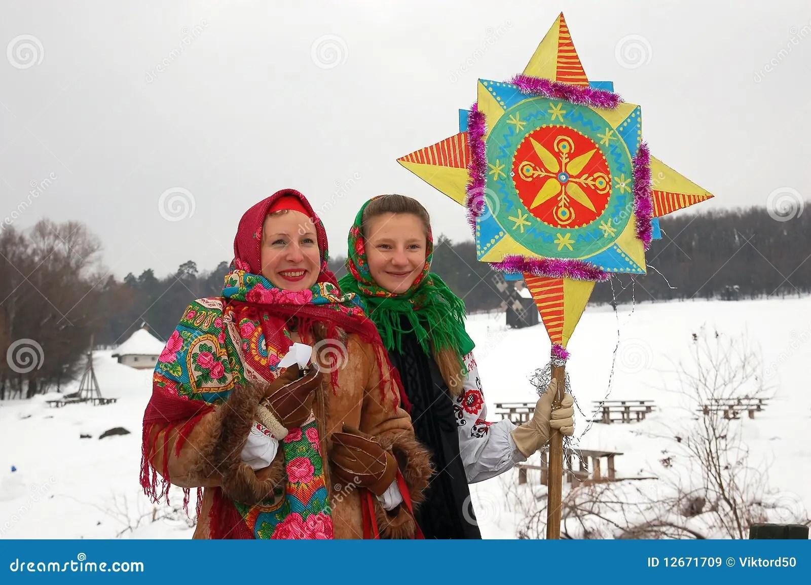Ukrainian Christmas Editorial Stock Image Image 12671709