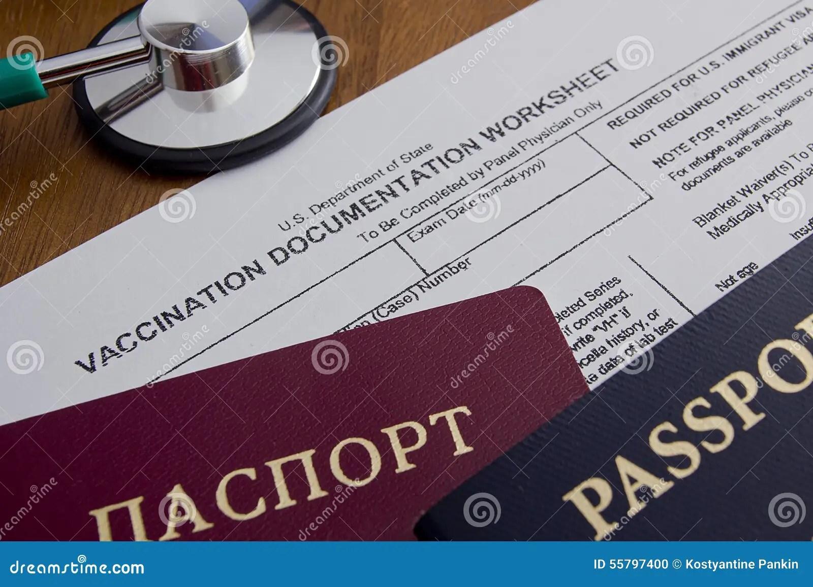 Vaccination Documentation Worksheet Stock Photo
