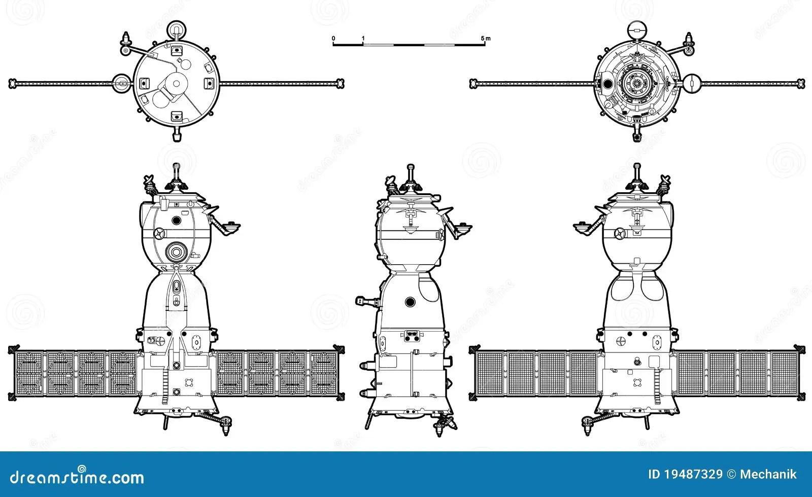 Vaisseau Spatial De Vecteur Illustration De Vecteur