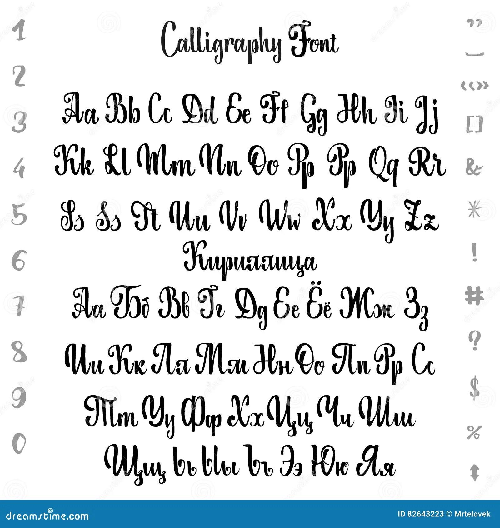 Vector Alphabet Cyrillic And Latin Calligraphic Font