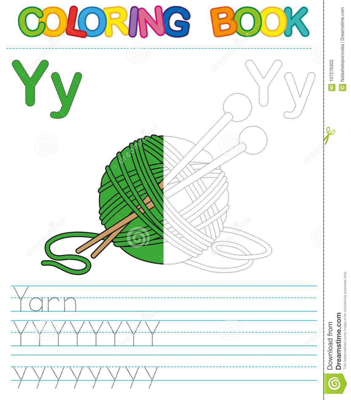 Vector Coloring Book Alphabet Restore Dashed Line And Color The Picture Letter Y Yarn Stock