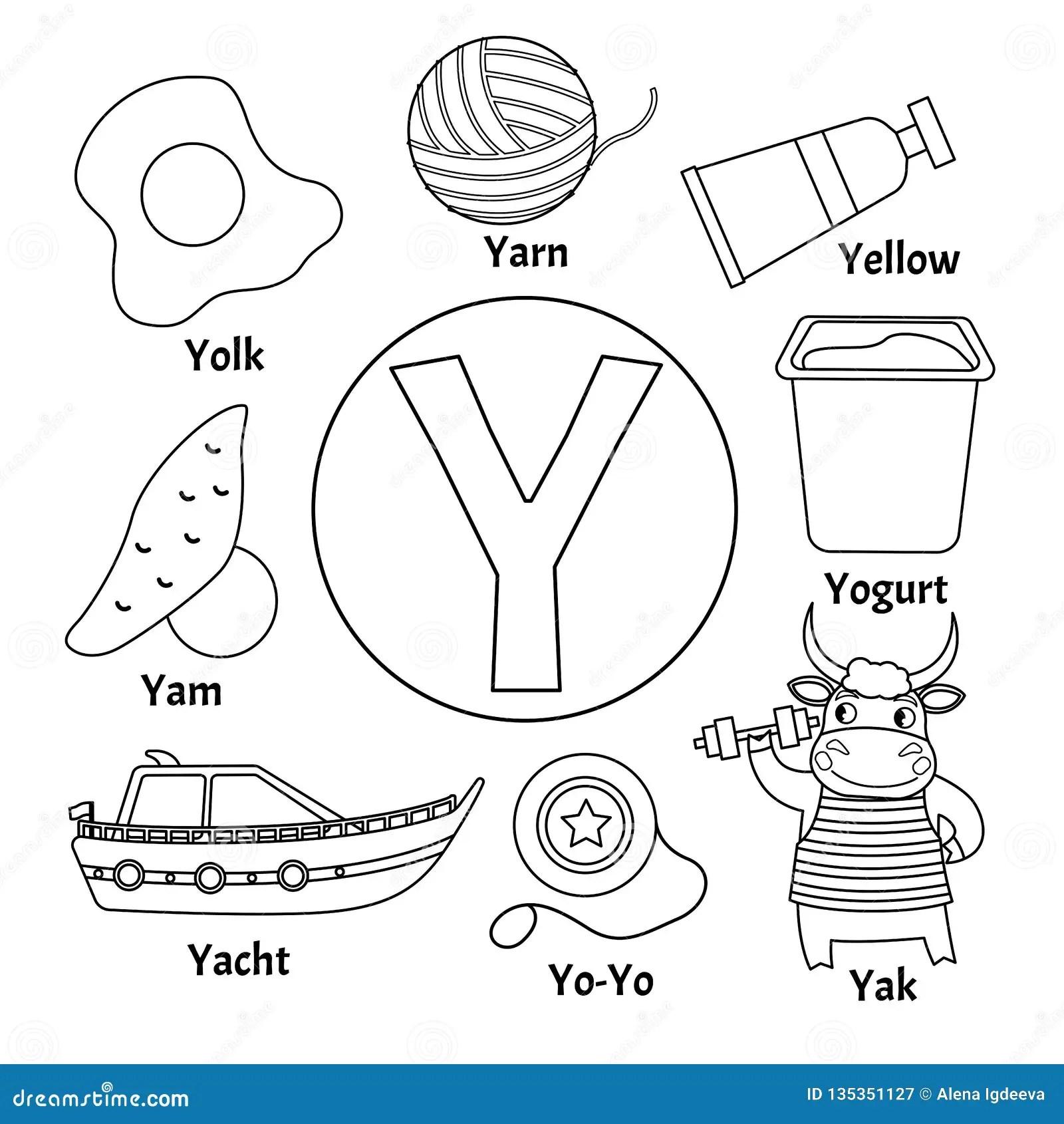 Vector Cute Kids Alphabet Stock Vector Illustration Of