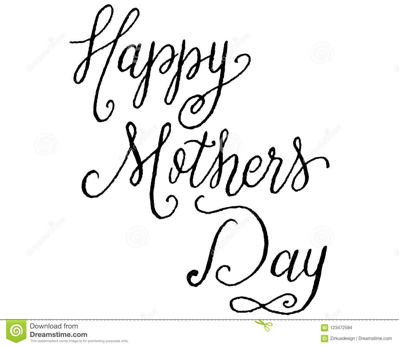 Vector Hand Lettered Nib Pen And Black Ink Happy Mother S