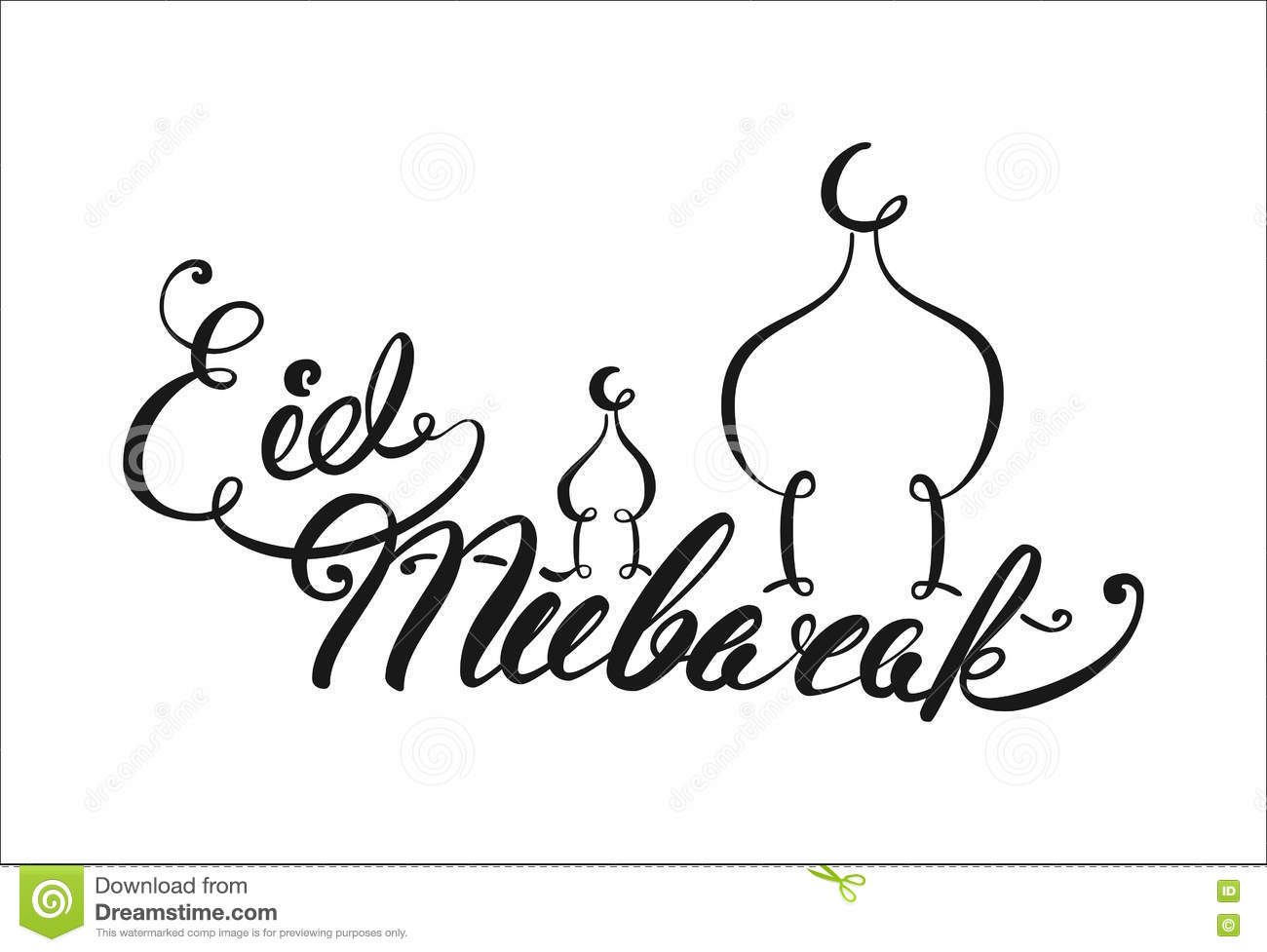 Vector Holiday Illustration Of Handwritten Eid Mubarak