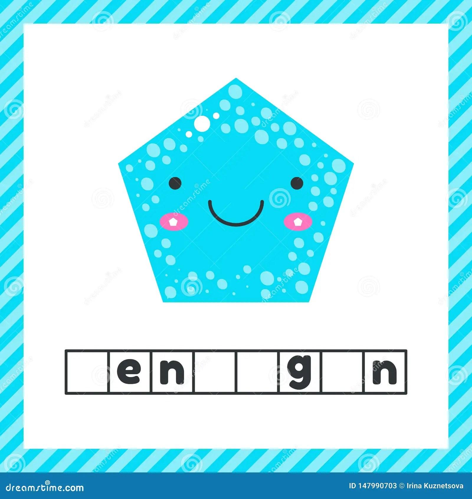 Cute Geometric Figures For Kids Blue Shape Pentagon