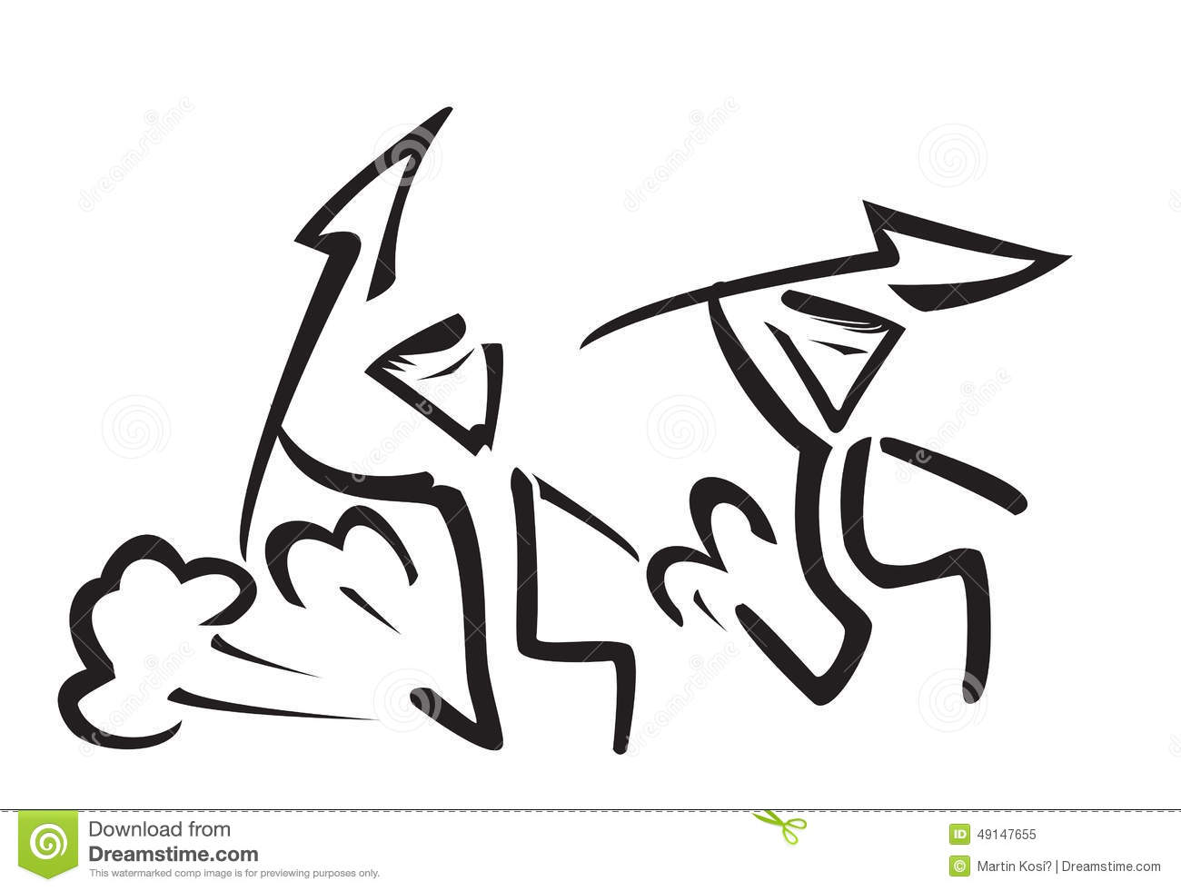 Vector Silhouette Of Hunters Stock Vector