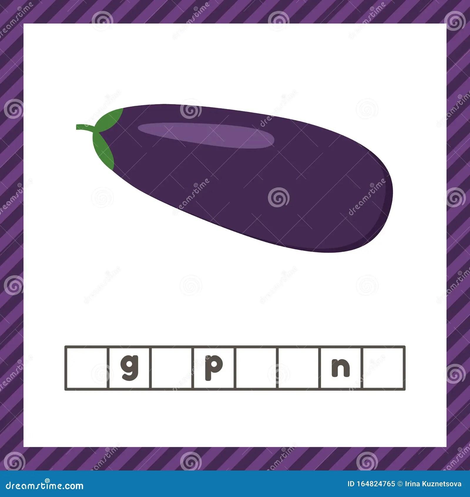 Vegetable Eggplant Educational Logic Worksheet For
