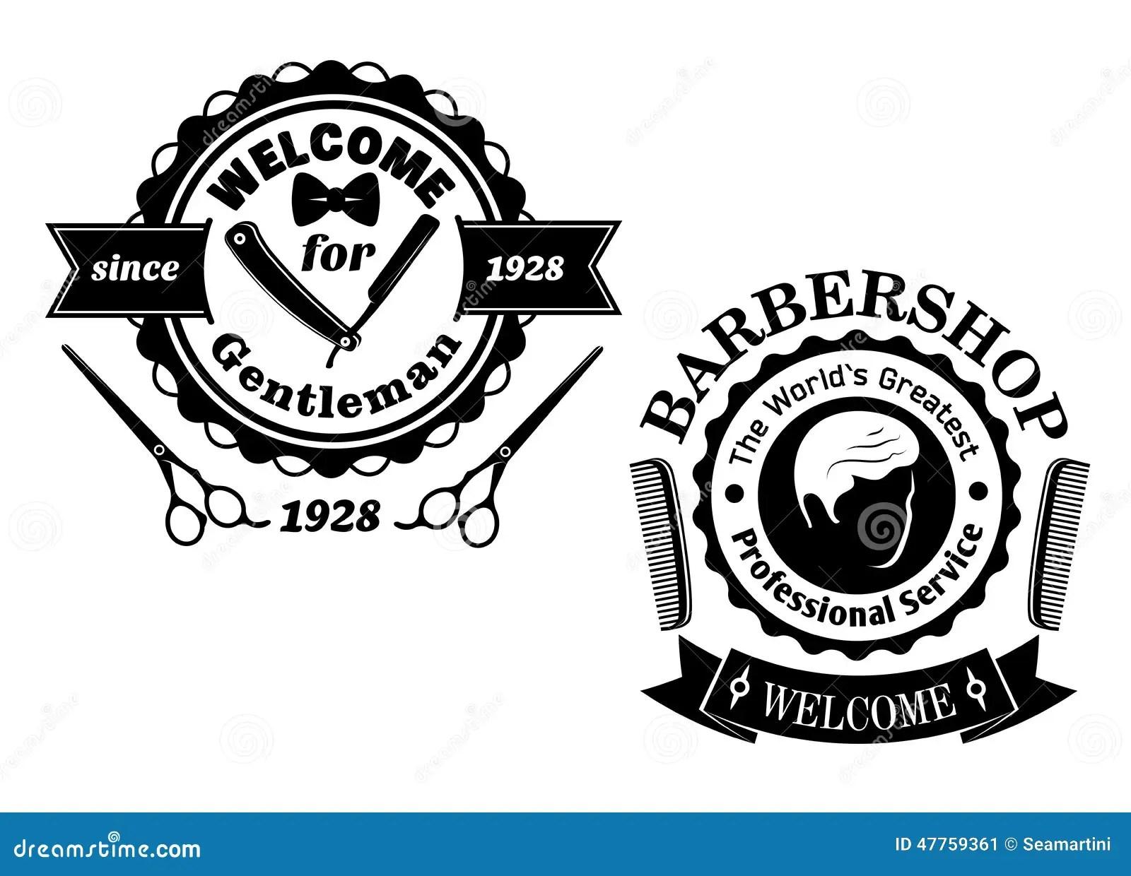 Vintage Barber Shop Badges Stock Vector