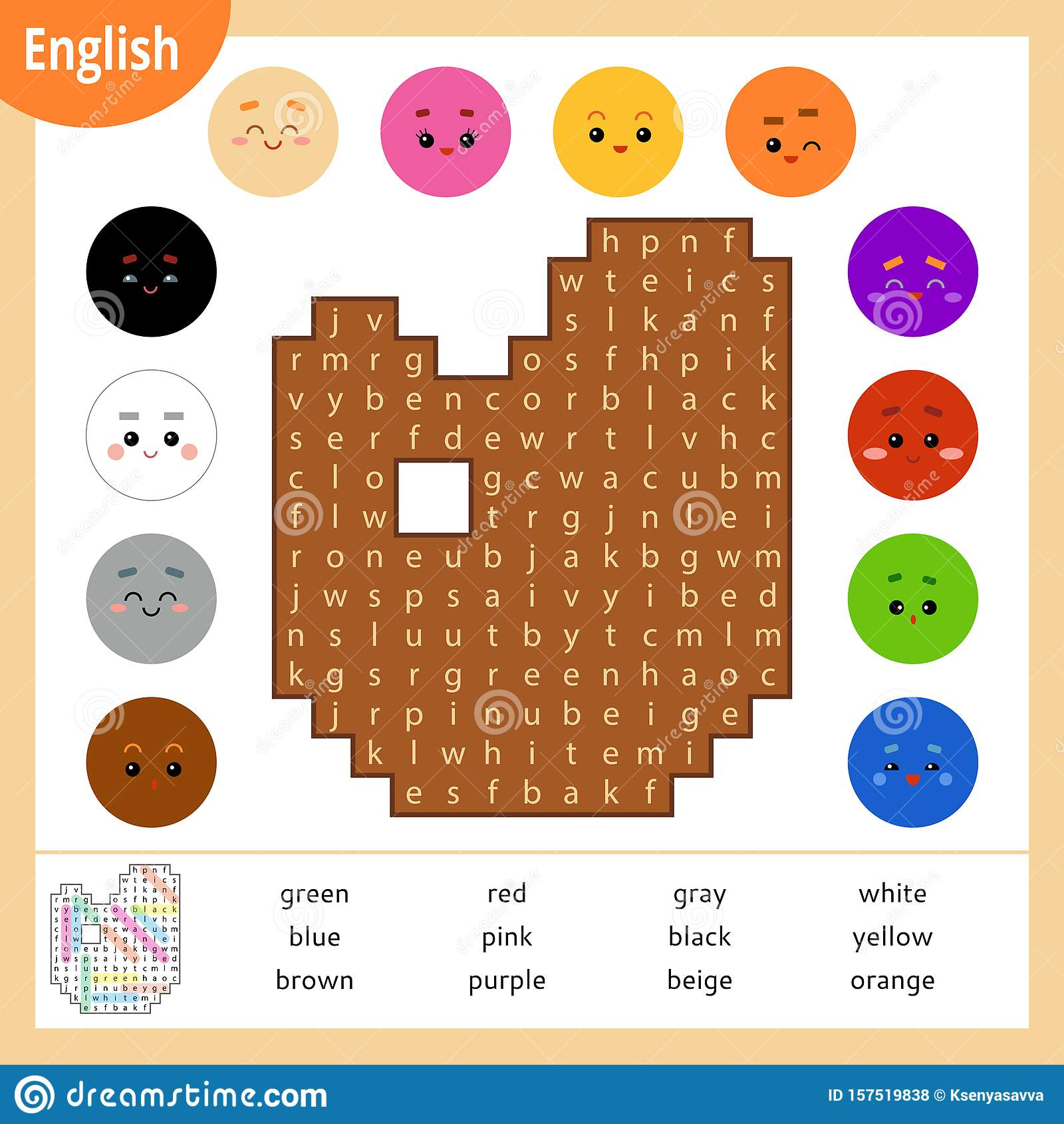 Word Search Puzzle Cartoon Set Of Rainbow Colours