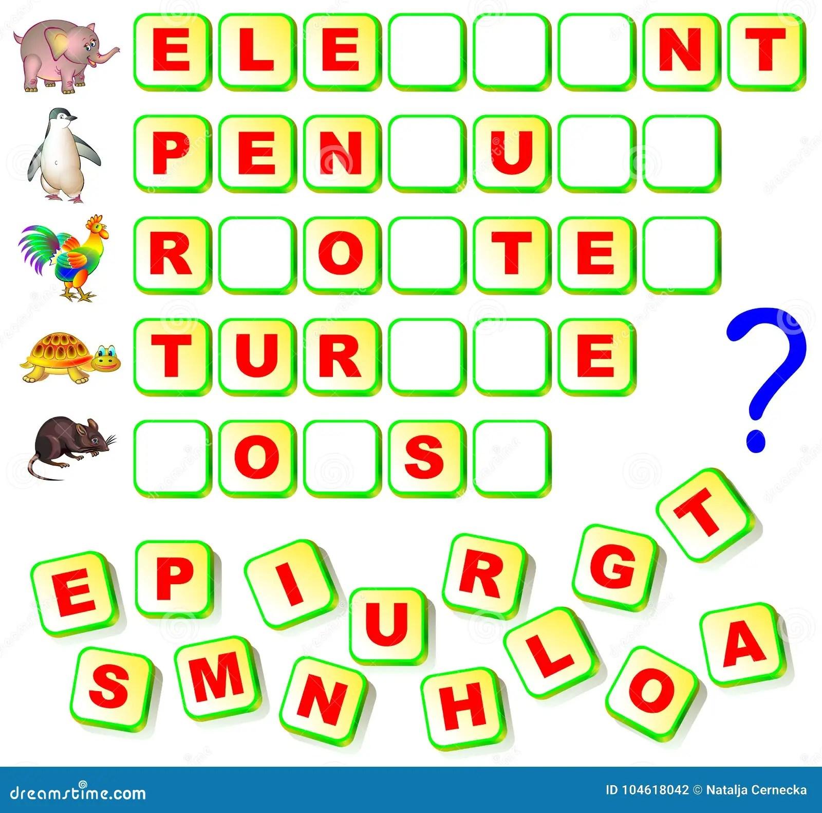 Alphabet Fill In The Missing Letter Worksheet