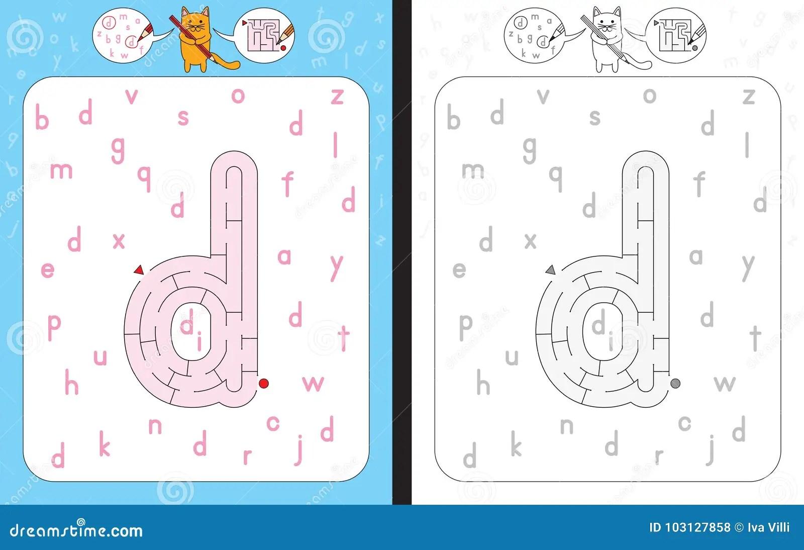 Maze Letter N Stock Illustrations 1 365 Maze Letter N