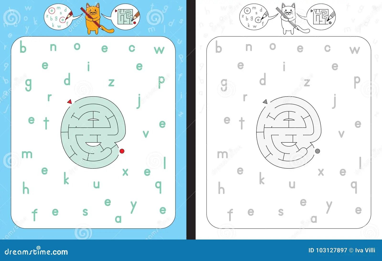 Maze Letter E Stock Vector Illustration Of Worksheet