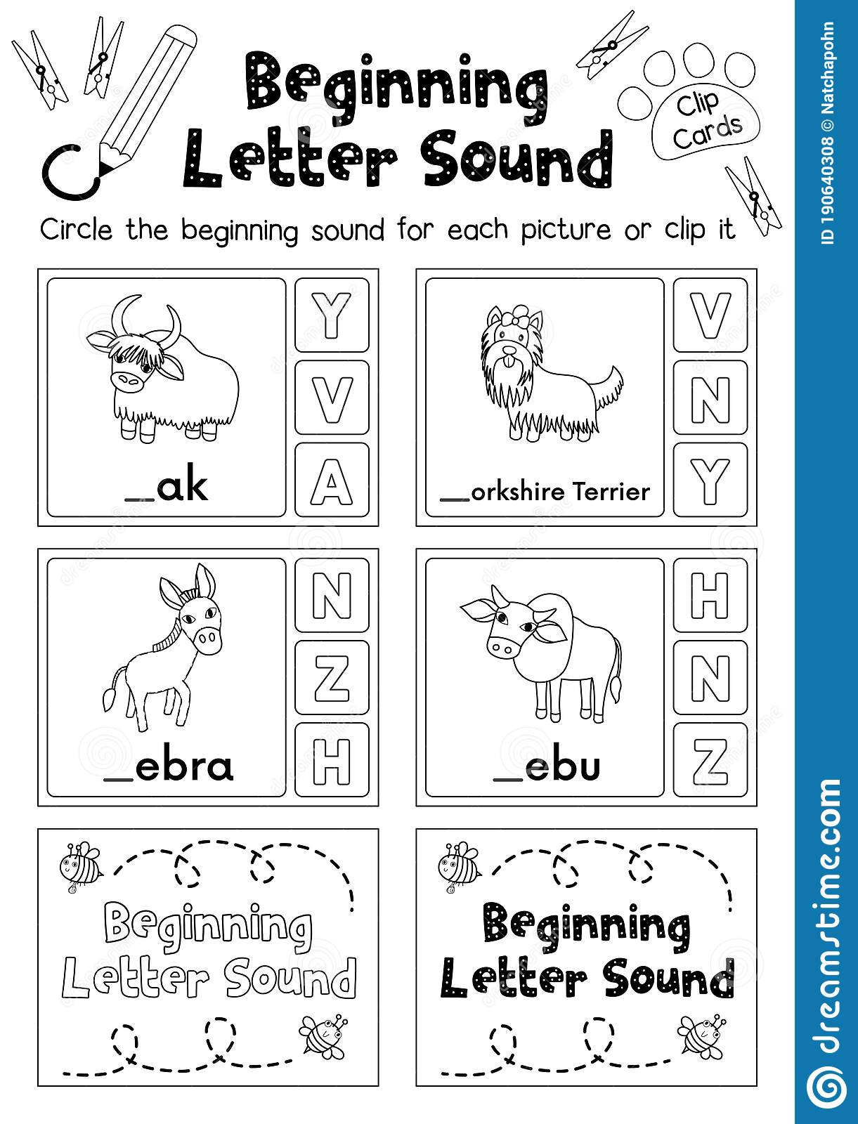 Worksheet Matching Vocabulary Yz Coloring Page Version
