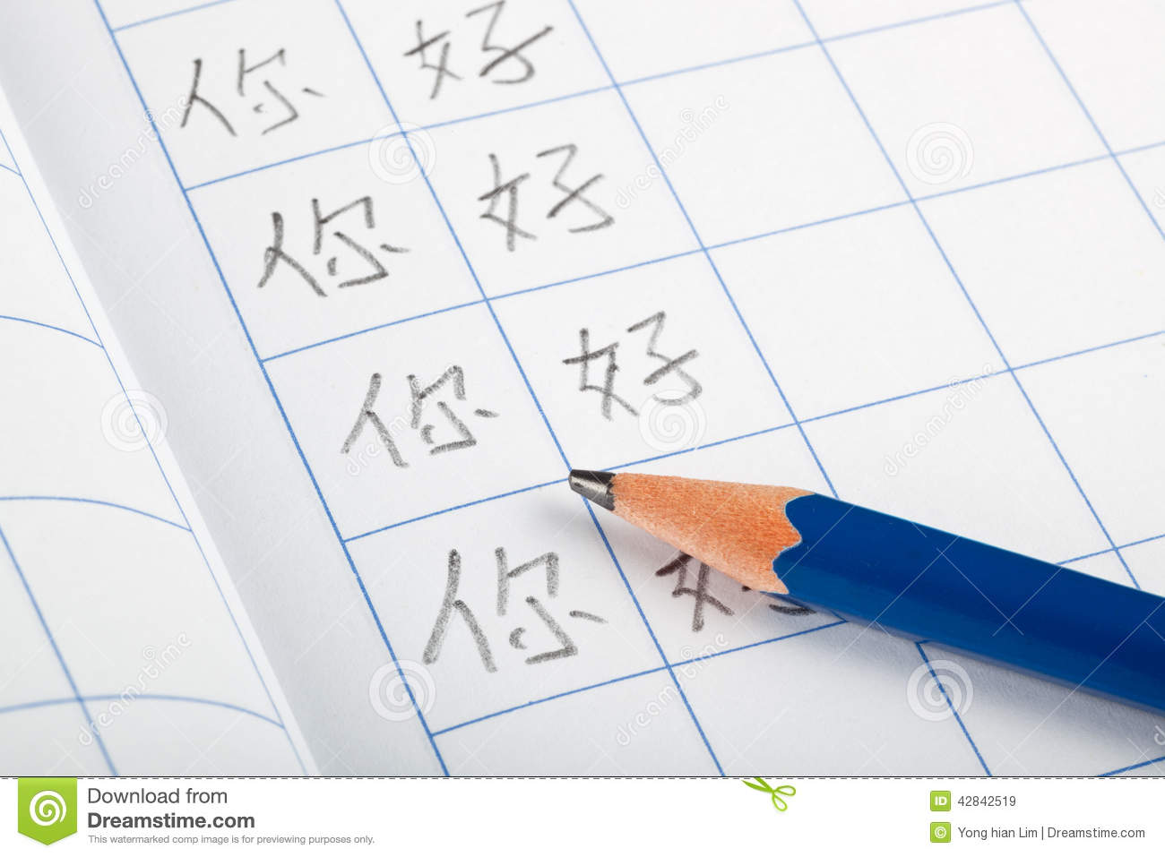 Writing Chinese Characters Stock Image Image Of Education