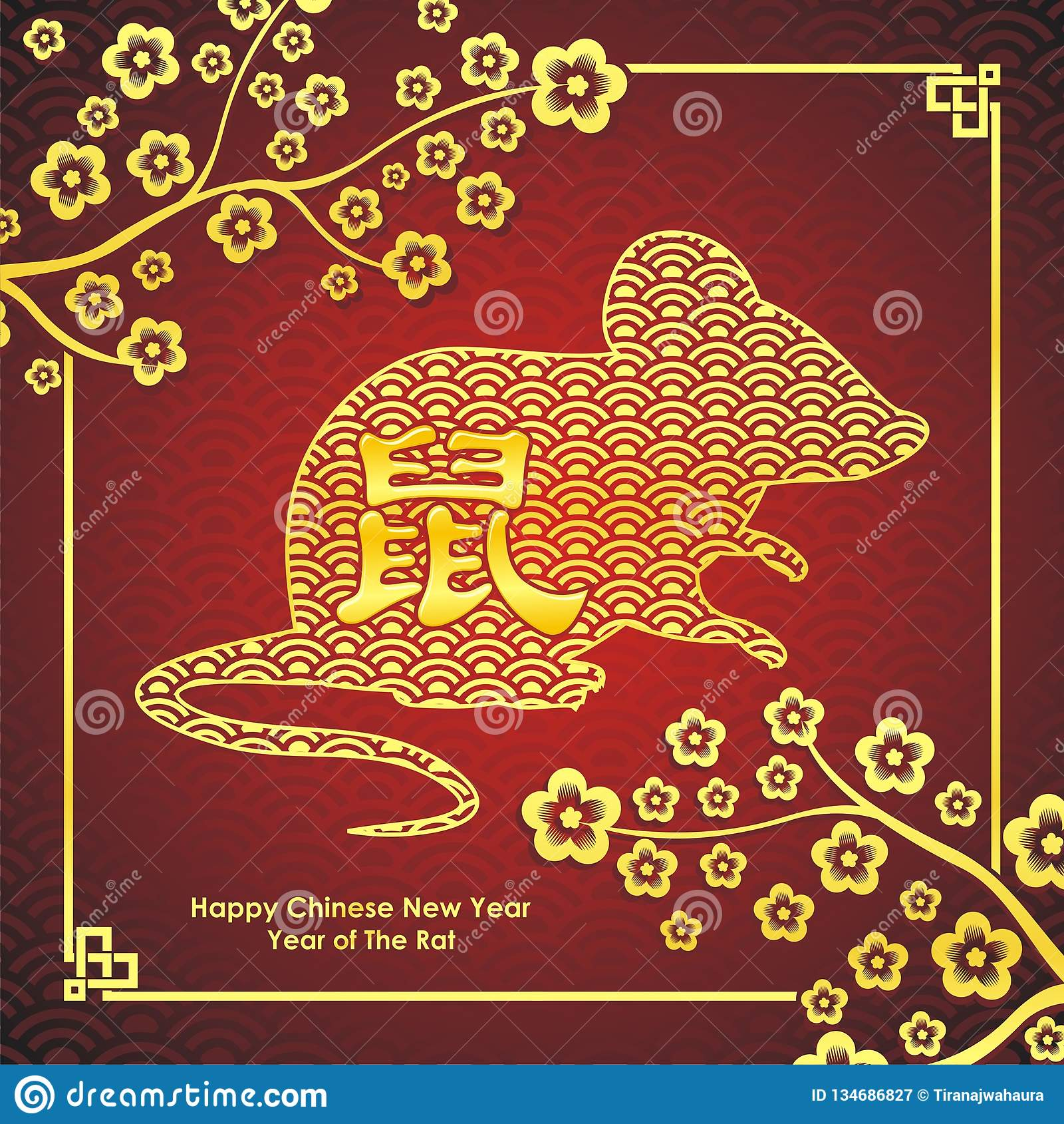 Year Of The Rat Chinese New Year Vector Design Stock