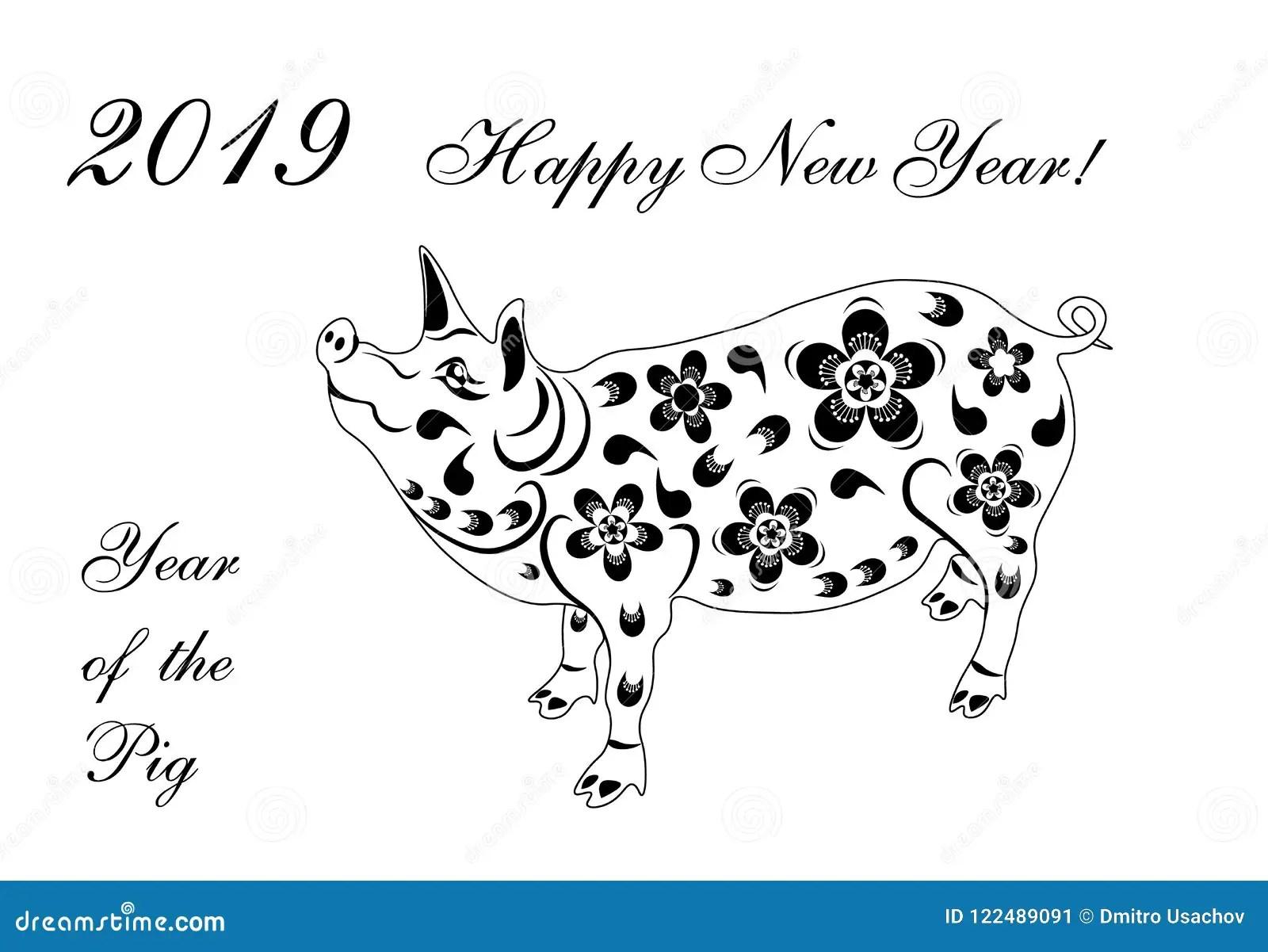 Zodiac Pig Chinese New Year Pig Brings Prosperity