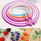 Cross Stitch Machine Adjustable Embroidery Hoop Ring Sewing 13-27.5cm Showy