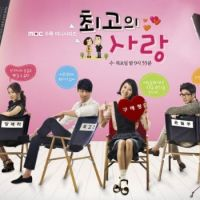 Best Love: Episode 2