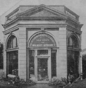 Showroom of the Ceylon Motor Supply & Agency Ltd. Galle Face 1913.
