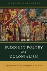 BUDDHIST POETRY-www.amazon.com
