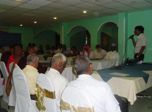 Kurunegala meeting